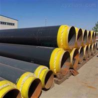 管径529室外聚氨酯直埋式供热保温管道