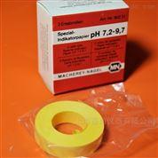 pH 7.2-9.7 单色pH试纸 3卷/盒