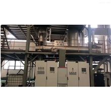 2000L二手2吨MVR蒸发器
