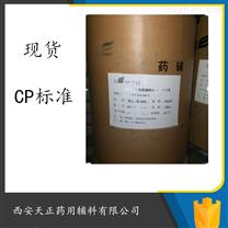 藥用聚乙二醇600 的作用與用法用量