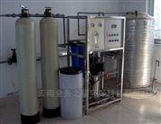 云南工業去離子反滲透純水設備