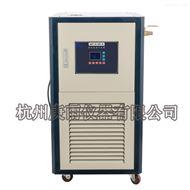 GDZT-50-200-40冷热一体机