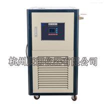 GDZT-20-200-40实验室高低温循环一体机