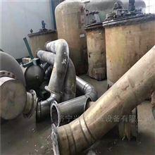 闲置二手污水处理浓缩蒸发器