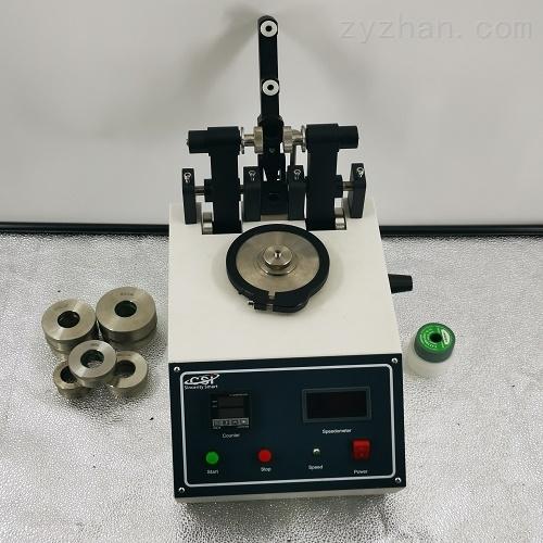 taber耐磨仪-试验机