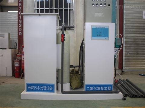 獻縣小型專科醫院污水處理設備