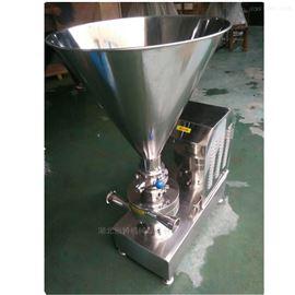 不锈钢水粉混合机