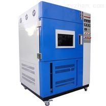SN-150太阳辐照氙灯试验箱