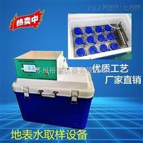 水質自動采樣器