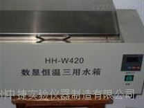 常州中捷HH-420恒温水箱