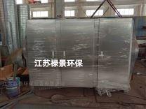 南京溧水UV光催化氧化有机废气处理设备