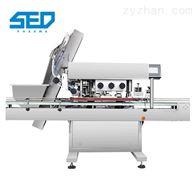 SED-CG搓盖机喷雾剂封盖机气动锁盖机