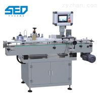 SED-1520圆瓶贴标机