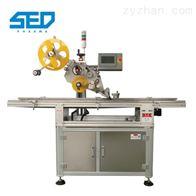 SED-PT顶面贴标机