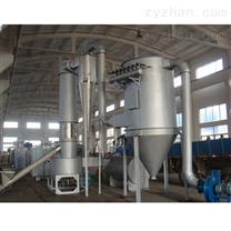 碳酸氫鈉高效旋轉閃蒸干燥機組