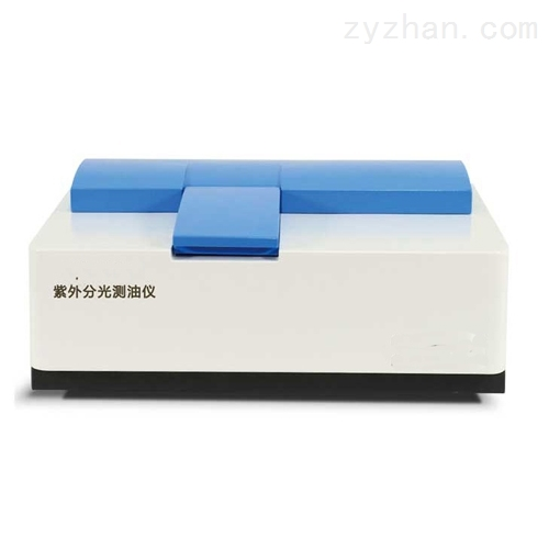 紫外分光测油仪