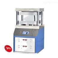 300℃/500℃全自动热压压片机200mm