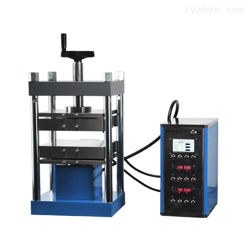 300℃超大分体式全自动热压机