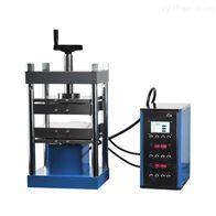 PCD-600E/600F型300℃超大分体式全自动热压机