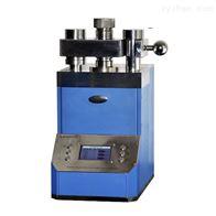 NX-60X全自动荧光压片机 60吨荧光光谱配套压样机