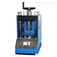 NL-100S实验室全自动粉末压片机100吨 红外压样机