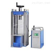 NLDS-100电动压片机100吨陶瓷粉末压型机
