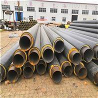 管径273高密度聚乙烯热力直埋保温管道