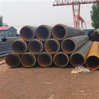 管径219聚氨酯热力地埋防腐供热保温管