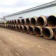 DN325/350聚氨酯防腐直埋供暖保温管道