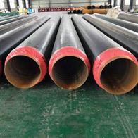 高密度聚乙烯防腐直埋式外护保温管道