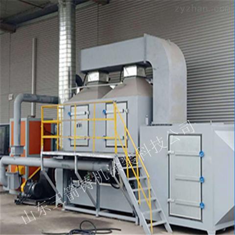 环保设备净化活性炭rco催化燃烧设备