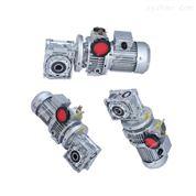RV130-50-90B35蜗轮蜗杆电机