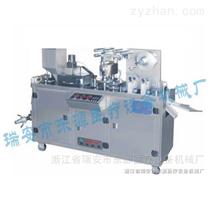 DPP80型铝塑包装机