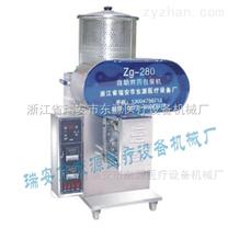 ZG系列自動煎藥包裝機