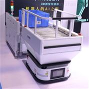 AMR自主移动机器人