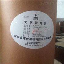 药用级交联聚维酮PVPP辅料批件大小包装均有