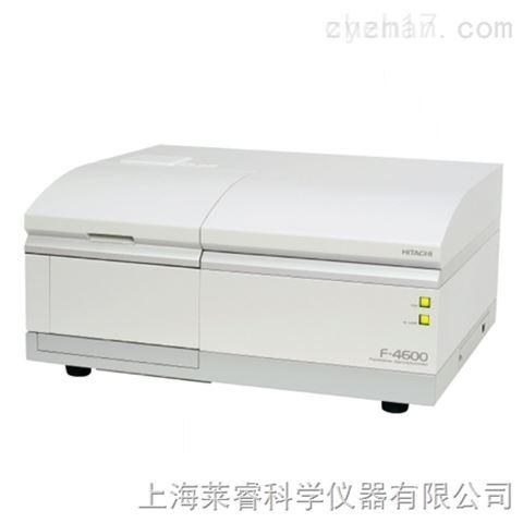 日立荧光分光光度计F-4600