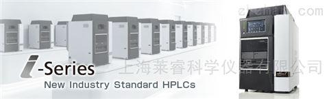 岛津液相色谱仪LC-16