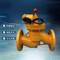 ZCRB燃气液化气煤气天然气电磁式紧急切断阀