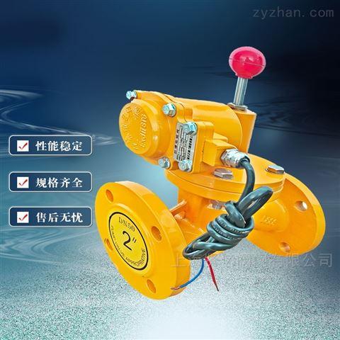 ZCRB天然气紧急切断阀常开式 燃气电磁阀