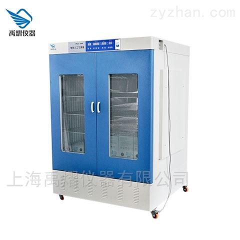 陕西人工气候培养箱