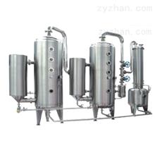 WZII型双效节能浓缩器