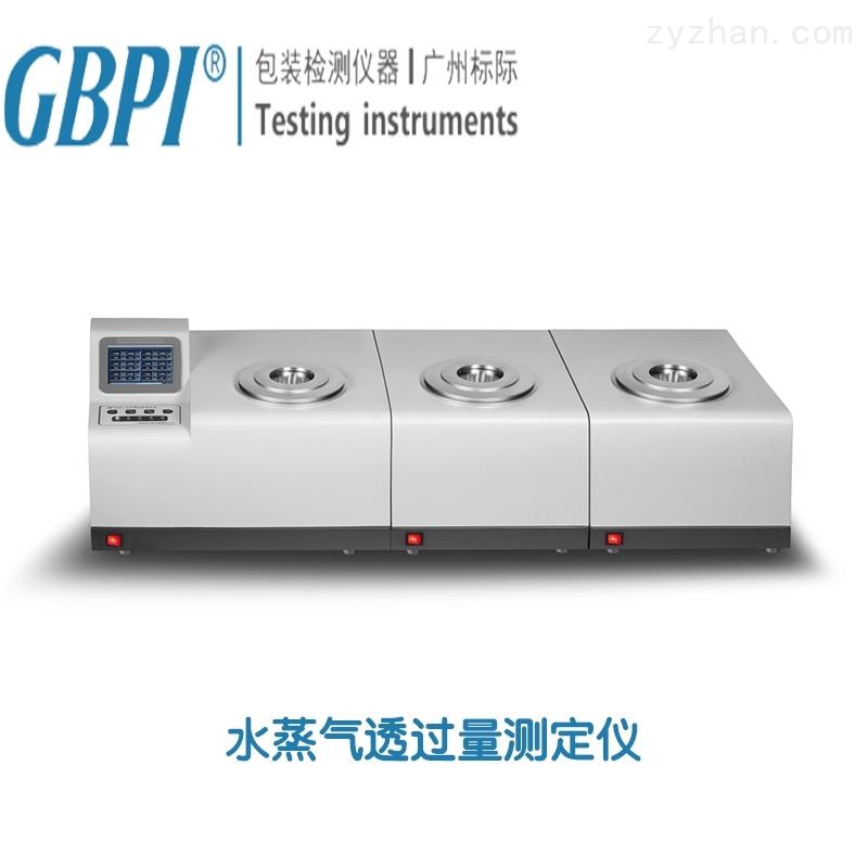 薄膜|复合膜|铝箔透湿性能测试仪
