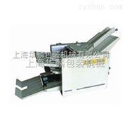 办公自动折纸机