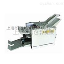 自动折纸机