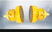 HRD72-70W-LED防爆高效节能灯