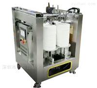 QM-88全自动面膜折叠入袋机面膜机折棉机