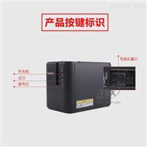 原装兄弟标签打印机PT-9700PC