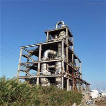 预售钛材20吨强制循环蒸发器整套设备