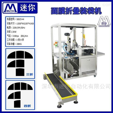 手工面膜折法视频广州面膜设备代理商
